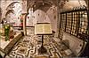 Византийская мозаика