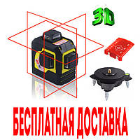 Лазерный уровень нивелир 3D 360 12 линий Firecore аналог bosch GLL 3-80 самовыравнивающийся