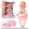 Детская кукла интерактивная пупс Baby Born  BL010B-S