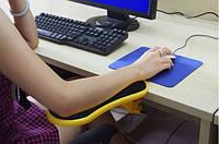 Подставка для руки при работе за компьютером, подлокотник