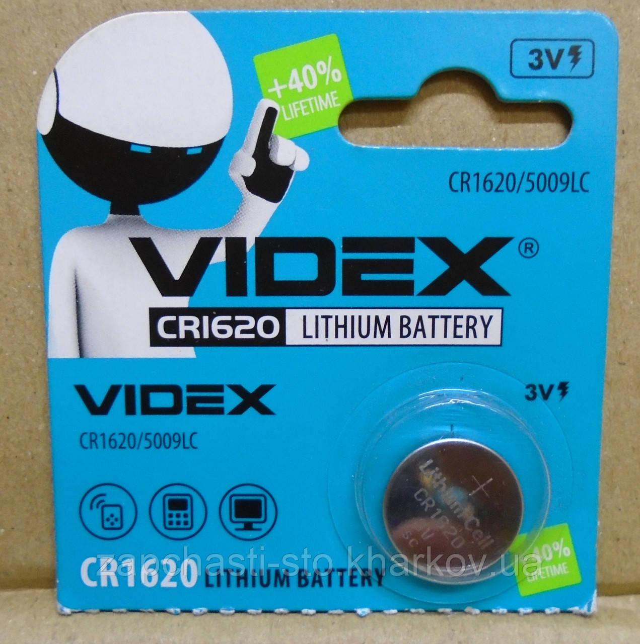 Батарейка брелка, пульта автосигнализации Videx CR1620 (+40%)