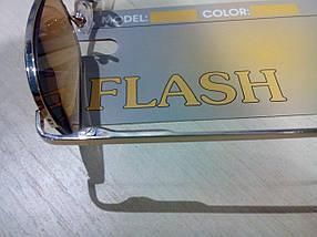 Очки для зрения FLASH 5070 тон, фото 3