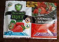Зеленый Щит (для клубники и земляники) 10 г + 3 мл.