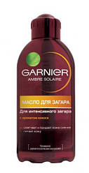 Масло для загара Garnier Ambre Solaire с ароматом кокоса SPF 30, 200 мл