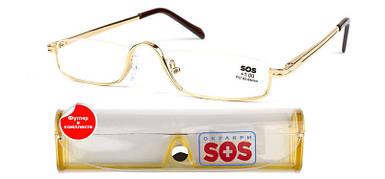 Очки для чтения SOS Gold М