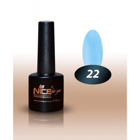 Гель лак nice for you №22