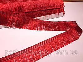 Бахрома декороративна шовкова різана 3,5 см, червона