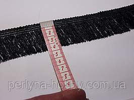 Бахрома декоративна шовкова різана  3,5 см, чорна