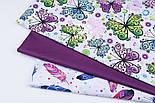 """Ткань хлопковая """"Ажурные бабочки"""" сиреневые, голубые, зелёные,  №1233а, фото 3"""