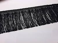 Бахрома декоративна шовкова різана  6см, чорна