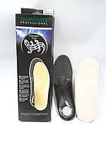 Salamander   ортопедическаяProfessional comfort plus для обуви