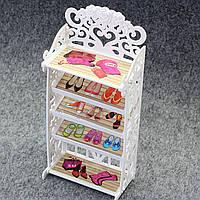 Шкафчик для обуви (аксессуары для кукол)