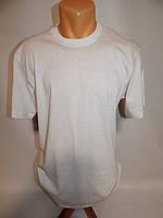 Мужская футболка KLP белая р.52 157ф, фото 1