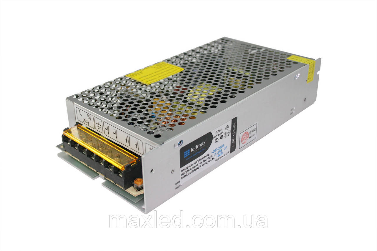 БП 48В 144Вт LEDMAX PS-144-48