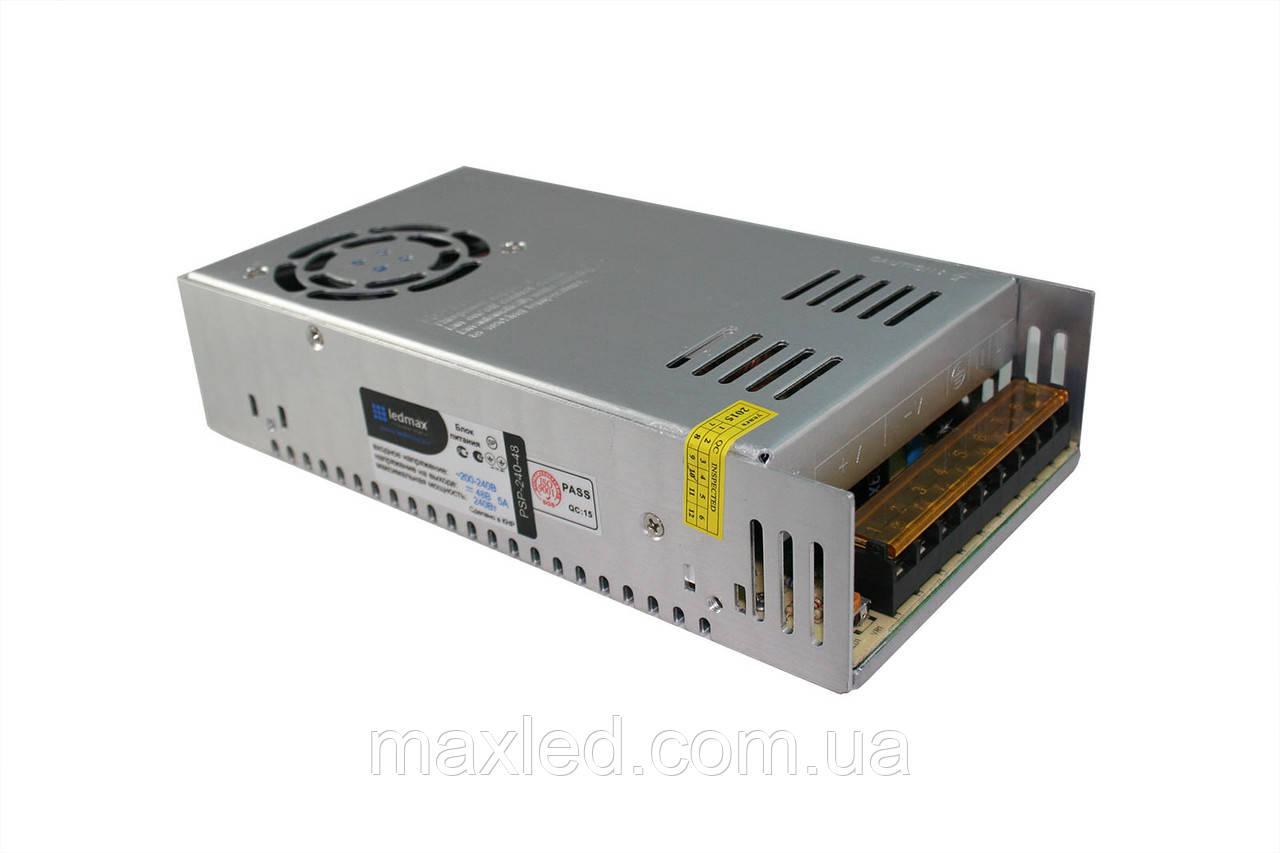 БП 48В 240Вт LEDMAX PS-240-48