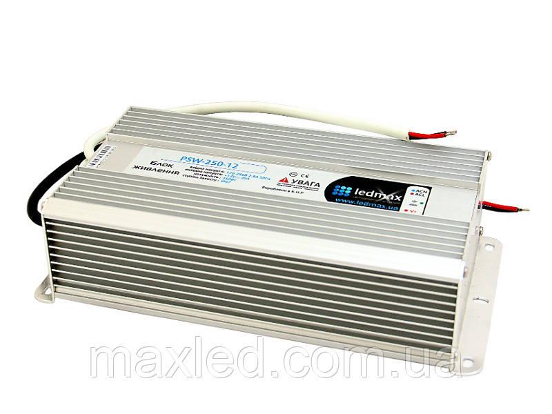 БП 12В 250Вт LEDMAX PSW-250-12