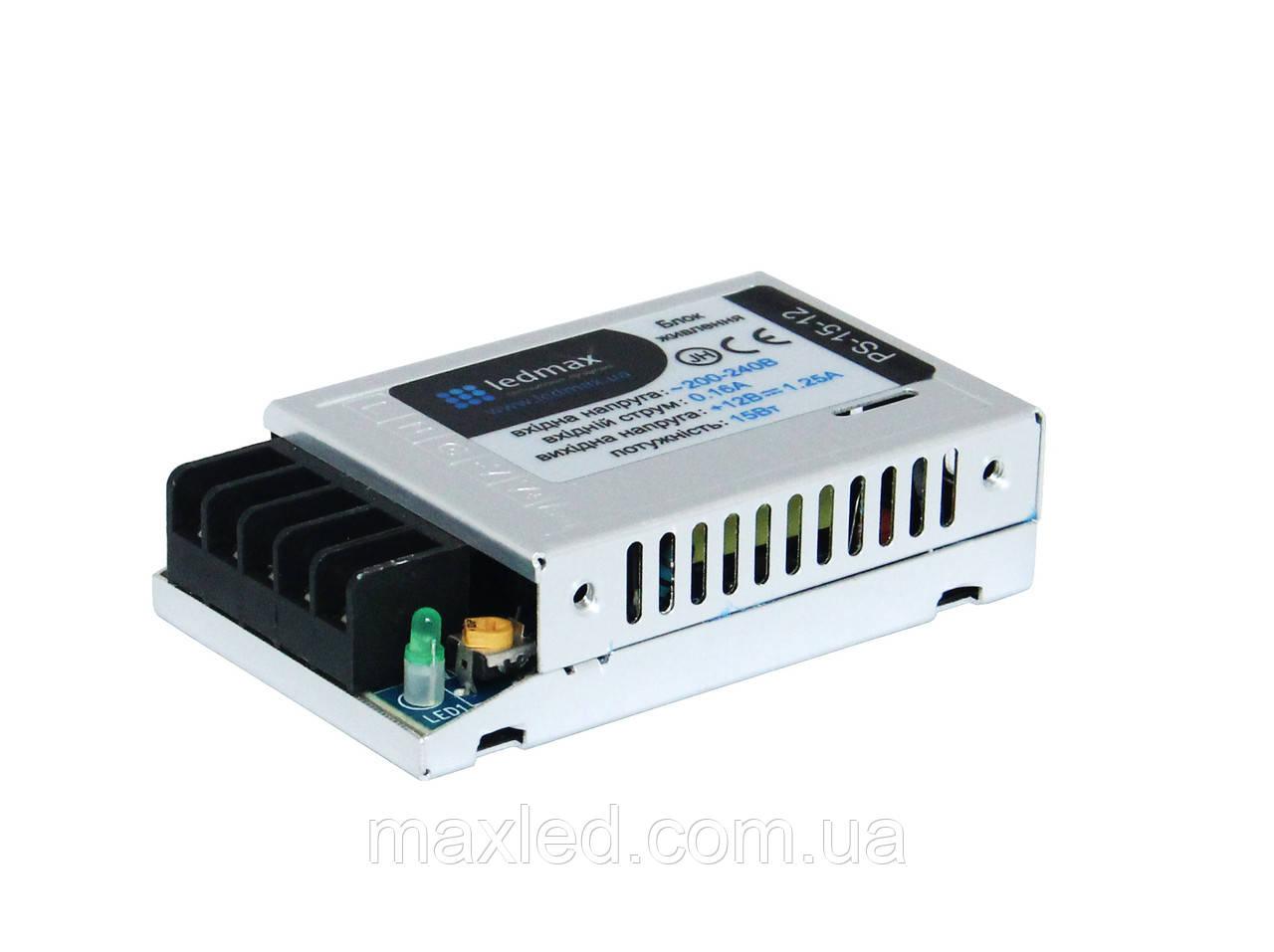 БП 12В  15Вт LEDMAX PS-15-12