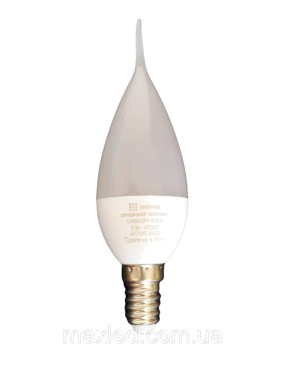 Светодиодная лампа LEDMAX CANDLEP5 W Е14 220В
