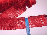 Бахрома декоративна шовкова різана  6см, червона