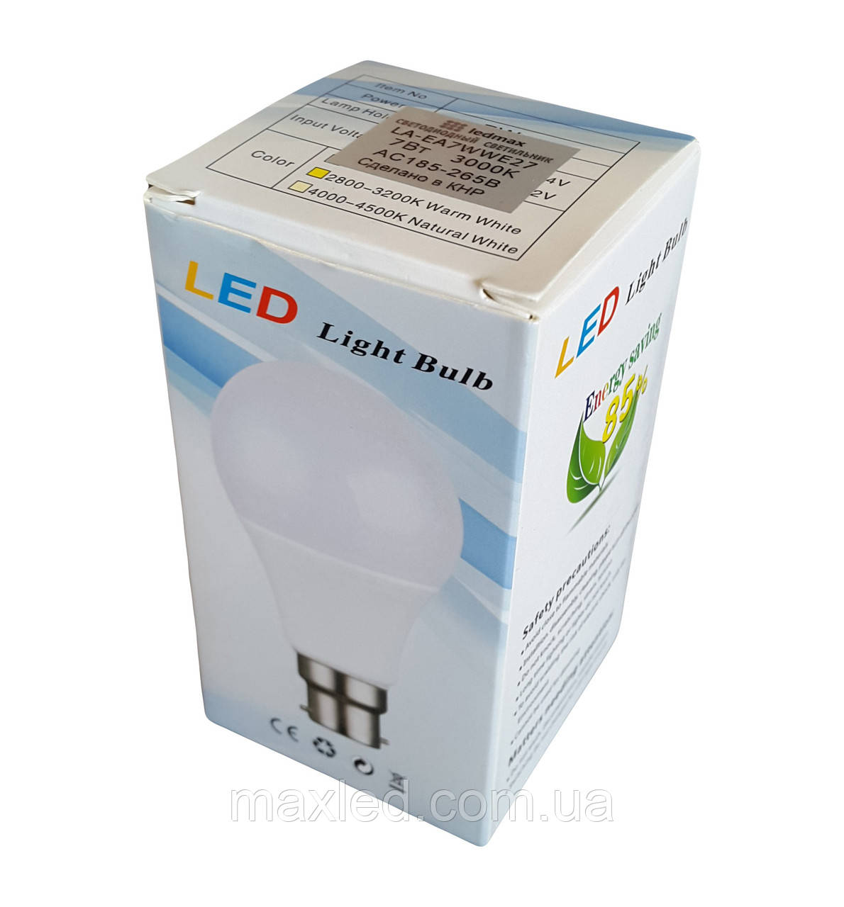Светодиодная лампа  7Вт EA7WWE27 E27