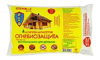 Антипирен-антисептик Огнебиозащита Страж-2,  1кг, пакет