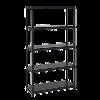 Универсальный стеллаж (Universal 104 - 5), черный, TOOMAX