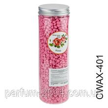 Гранулированный горячий воск Bead Wax 400 г - Rose