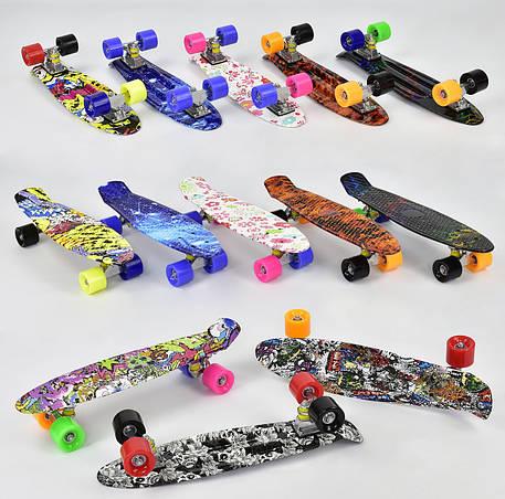 Скейт А 24711 - 8200 (8) МИКС - АБСТРАКЦИЯ, доска=55см, колёса PU d=6см, фото 2