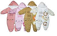 Человечек детский утепленный для мальчика и девочки. Сири 814, фото 1