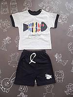 Детский летний костюм  Рыбка для мальчика на 9 месяцев