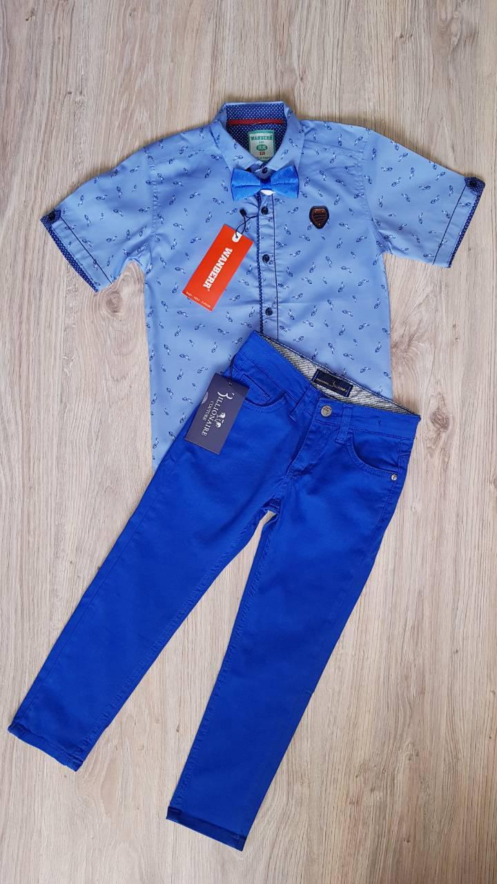Нарядный комплект для мальчика подростка: рубашка с коротким рукавом и брюки электрик
