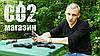 Ekol Majarov, Retay X1, Ekol Special 99, Retay 84FS — обзор, стрельба.