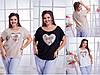 Женская футболка большого размера с пайетками СЦ29067