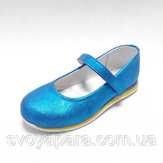 Туфли детские для девочки синего цвета из натуральной кожи сатин