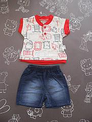 Детский летний костюм для мальчика на 6-9 месяцев