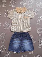 Детский летний костюм на 6-9 месяцев