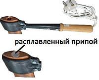 Паяльник для лужения 250 Вт на 220 в (ТОПОРИК)