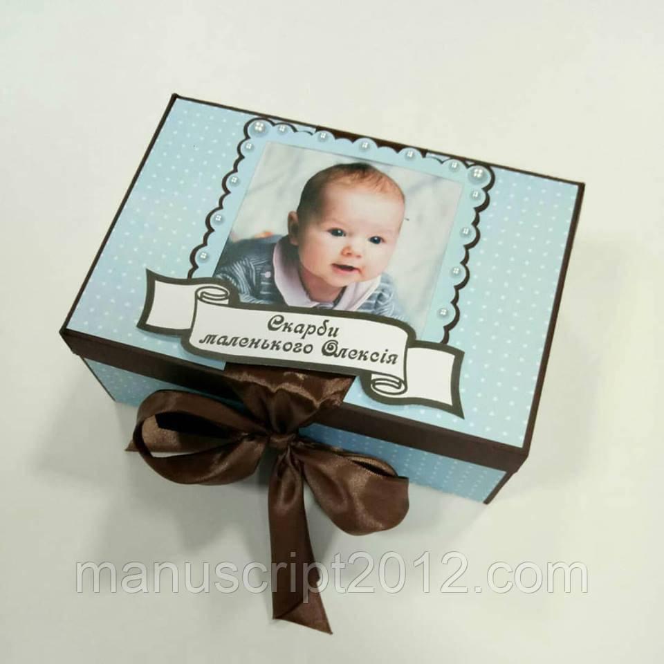"""Коробочка """"Мамині скарби"""" для хлопчика, фото 1"""
