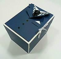"Коробочка для подарка ""Мужской костюм"""