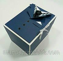 """Коробочка для подарунку """"КОСТЮМ"""" з листівкою"""