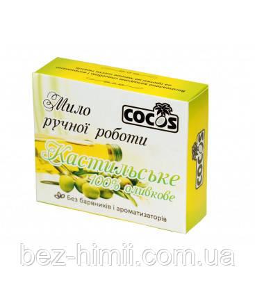 Мыло Кастильское, на оливковом масле.
