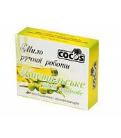 Кастильське мило, на оливковій олії.