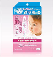 Маска для лица Miccosmo White Label Premium Placenta Face Mask  с экстрактом плаценты 92 мл