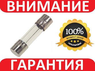 Предохранитель стеклянный 5х20мм 250В 0.2А