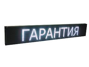 Cветодиодная бегущая строка Белая 100 x 20 см - Уличная, фото 3