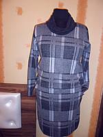 Платье в клетку  ХОМУТ СИНИЕ 608, фото 1