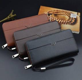Мужской классический кошелек, 3 цвета ( портмоне клатч )