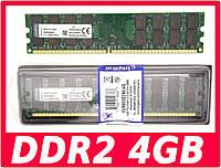 Оперативная память DDR2 4GB AMD 800MHz, socket AM2/AM2+ ( оперативка модуль памяти ДДР2 4 800 MHz )