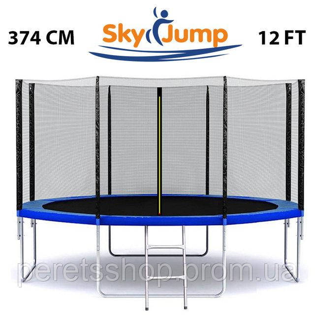 Батут детский SkyJump 12 фт., 374 см.ЦЕНА 5400грн