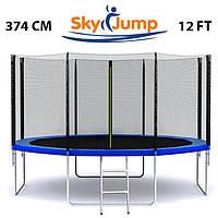 Батут SkyJump 12 фт., 374 см.з захисною сіткою та драбинкою, фото 1